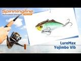 Воблеры LureMax Yojimbo Vib
