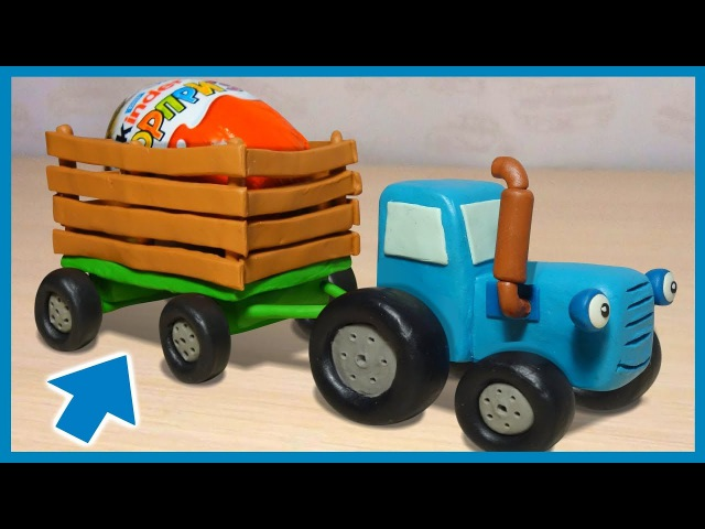 Лепим прицеп Синего Трактора из пластилина. Синий Трактор Гоша. Tractor in Plasticine.