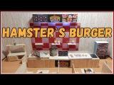 Хомяк ест фаст-фуд. Tiny hamster eating tiny fast food. Hamsters burger.  Кафе Бургер для Хомяка