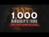 NEWS ALERT - 1000 Manuscripts Found: The Lost Name of God