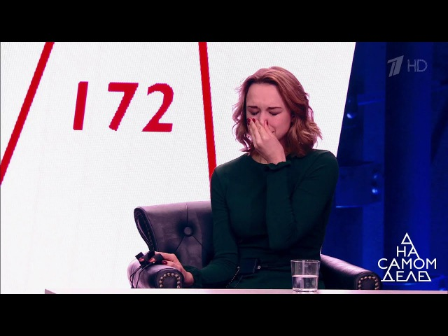 На самом деле Надетекторе лжи Диана Шурыгина борется засвою честь Выпуск от04 09 2017