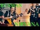 RUSSIAN NIRVANA - Smells Like Teen Spirit