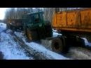 К-700, МТЗ, и др. Колесные и гусеничные трактора на бездорожье! Трактор в грязи, что ...