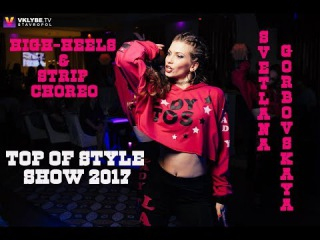 Top of style show 2017   Strip & High-Heels   Choreo by Gorbovskaya Svetlana