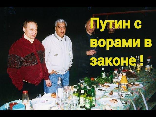НАСТОЯЩИЙ ПУТИН - ФИЛЬМ БОМБА