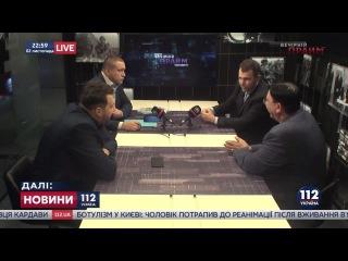 Эдуард Багиров, Алексей Голобуцкий, Андрей Семидидько в
