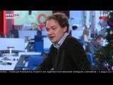 Олещук: Россия открыто поставила себя против системы международного права 14.01.18