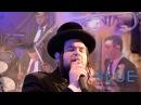 Blue Melody ft. Shmueli Ungar - Ahavas Yisroel