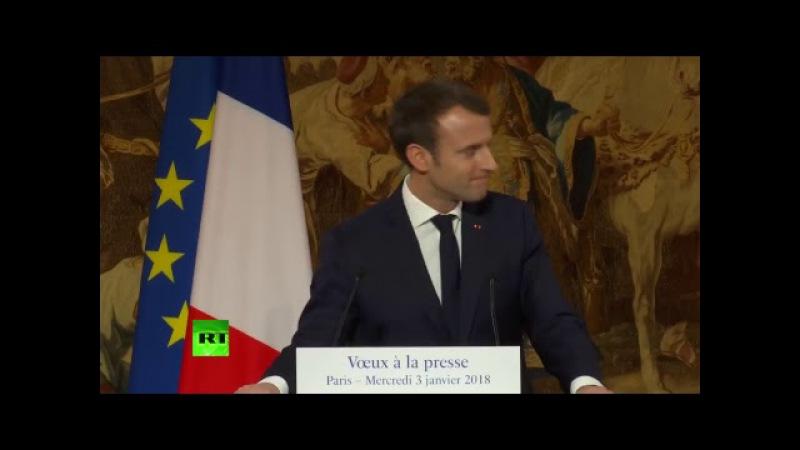 Emmanuel Macron présente ses vœux à la presse 3.01.2018