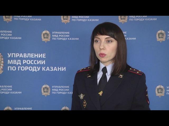 Казанская полиция разыскивает насильника 19-летней девушки