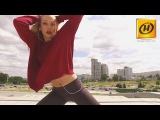 Юлия Косьмина: белоруска участвует в шоу