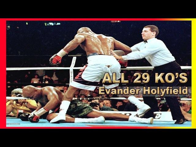 Evander Holyfield - ALL 29 KO's