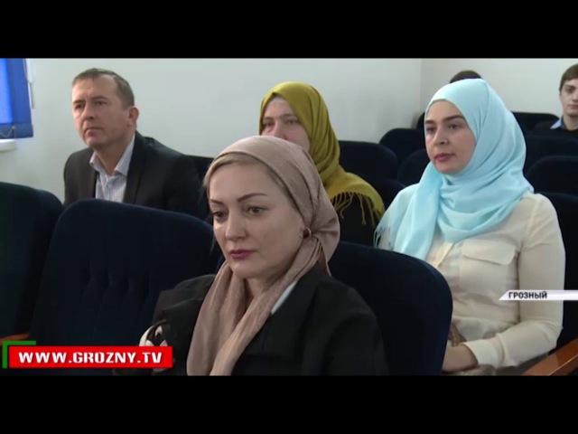 В Грозном наградили победителей конкурса «Одаренные дети» 2017 года