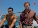 Полинезийские приключения Легенды южных морей — Tales of the South Seas 1998. 12 серия