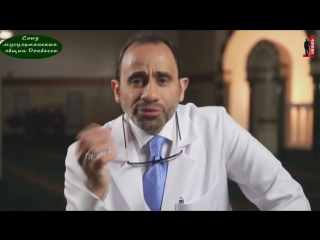 Ислам и наука 3. Вера = здоровье Что говорят научные исследования
