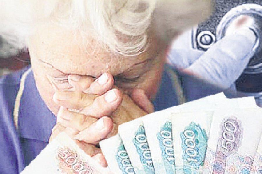 Жительница Черкесска подарила мошенникам 25 тысяч рублей