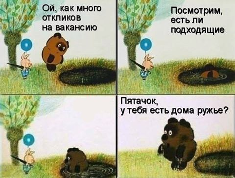 Фото №456239396 со страницы Ольги Васильевой