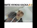 Vite_nuzhna_kaska...-spaces