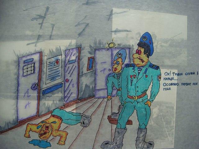 KIKPcspUzcY - Пример оформления дембельского альбома