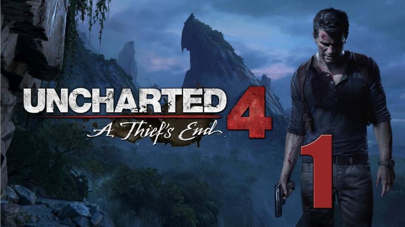 Uncharted 4 A Thief's End 1 - По следам пирата Генри Эвери