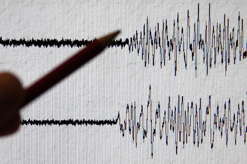 В Карачаево-Черкесии произошло землетрясение