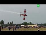 Пилот разбившегося Ан-2 увел самолет от толпы зрителей