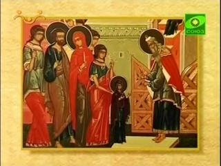 Рассказ о Благовещении Пресвятой Богородицы (из цикла