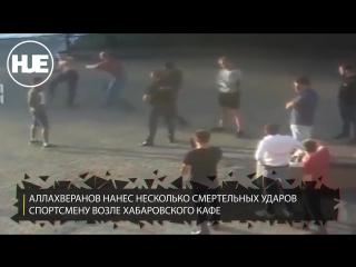 Хабаровский суд отправил в СИЗО на полгода убийцу чемпиона мира по пауэрлифтингу Андрея Драчева