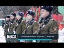 Без комментариев. 23.02.18. Празднование Дня защитника отечества.
