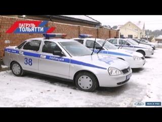 «Патруль Тольятти» на ВАЗ ТВ и «ТОЛЬЯТТИ 24» 27.02.2018