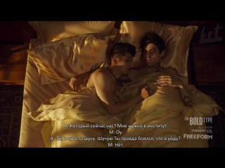 Malec first time (full scene) | RUS SUB | HS