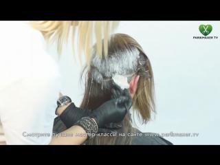 Окрашивание волос техника омбре