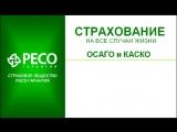 RESO_video_produkty_