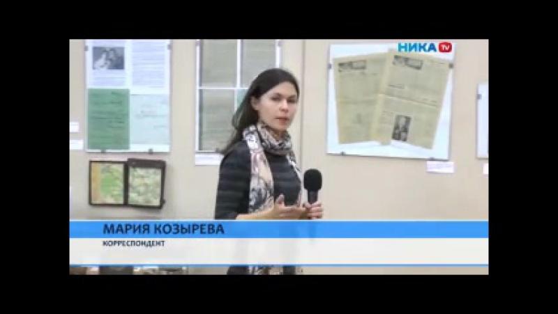 Музейно-выставочный центр г. Боровска и культурно-просветительская инициатива «Мой Город» проводят историко-документальную выста