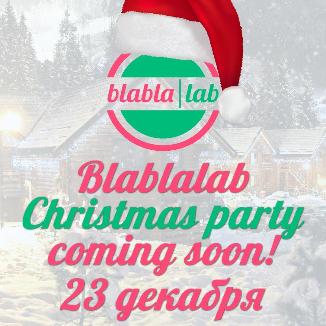 Афиша Самара Blablalab Christmas_party