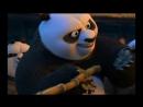 Когда всё идёт не по плану с самого начала Кунг фу панда 3