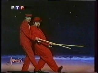 staroetv.su / Новогодние заставки и анонсы (РТР, 31.12.1998) (2)