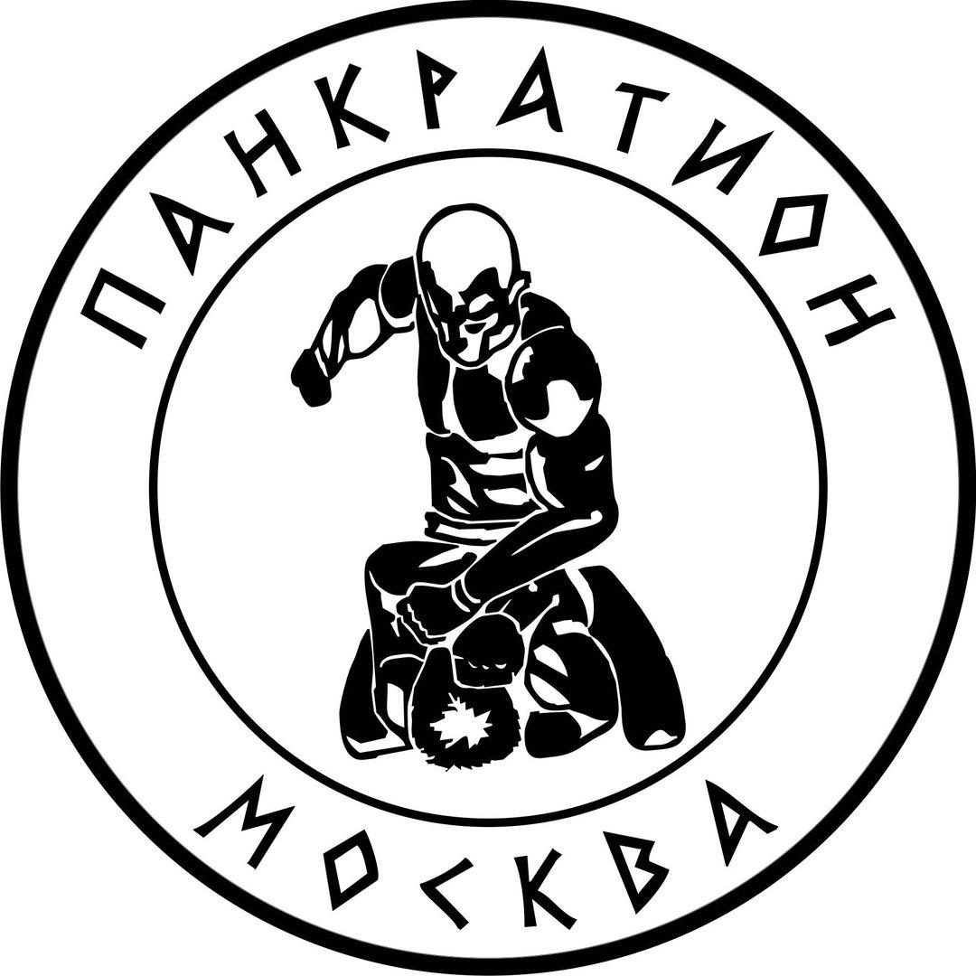 """Афиша Москва Турнир по панкратиону """"Вежливые люди"""" 8."""