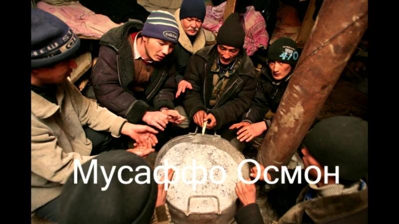 Мирзиёев помоги народу, Musaffo Osmon Рэп