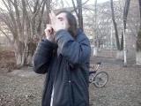 гармонь)