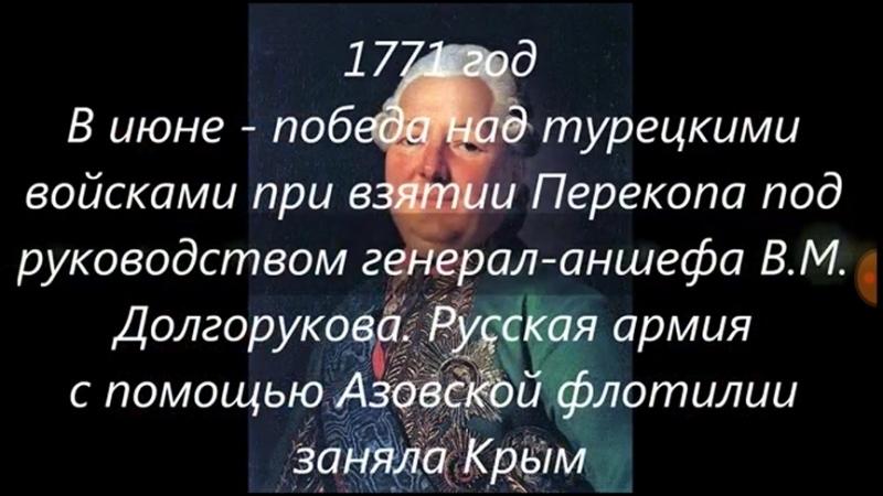 Немое кино про Россию середины XVIII века