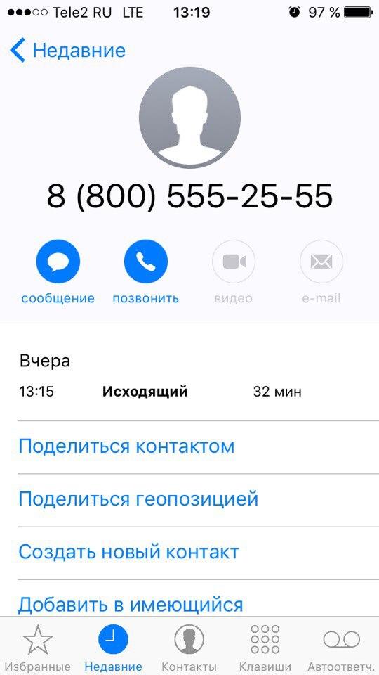 Смп банк челябинск подключить мобильный банк