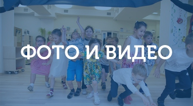 odyssey-kids.ru/services/photography