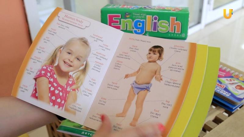 Ладушки_56_Билингвизм у детей. Советы по воспитанию ребенка билингва