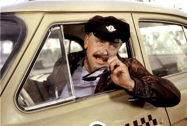 Когда поездка на такси похожа на игру в русскую рулетку