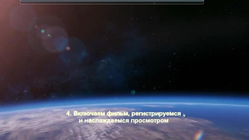 Фильм Лед (2018) смотреть онлайн полный фильм ktl