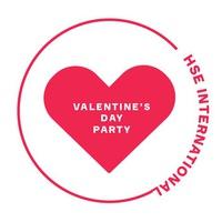 HSE International Valentine's Day Party
