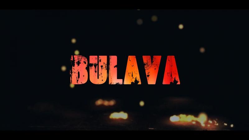 New Bulava project from Gosha Turbo Tech