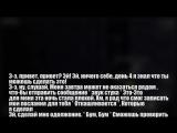 Five Nights At Freddy's - Жуткие теории Майк Шмидт Телефон гай