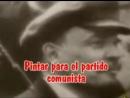 Cancion del partido comunista